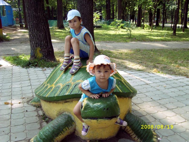 Покатай нас, Большая Черепаха!. Юные путешественники
