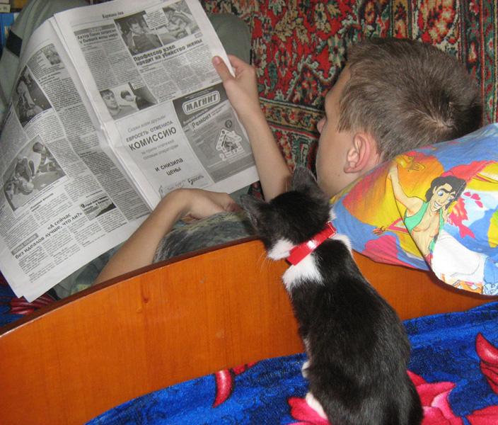 Читатели .