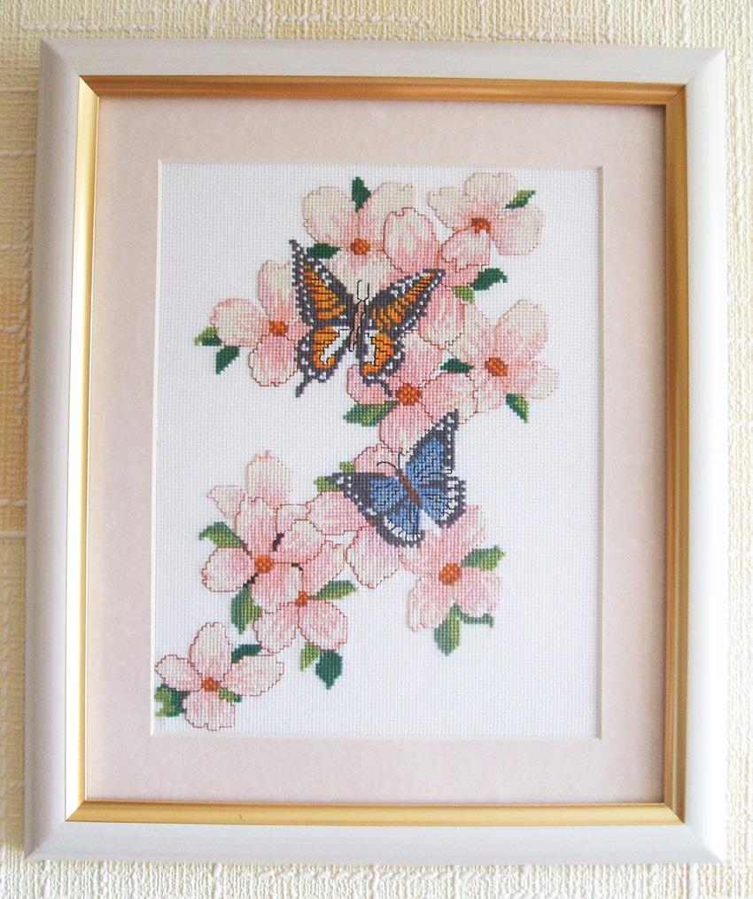 Мои бабочки. Рукодельный конкурс 'Дары лета'