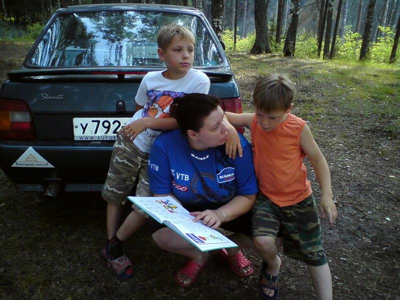 Саранча-Трофи 2009