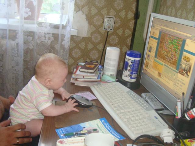 С компьютером на ТЫ. Дети и техника
