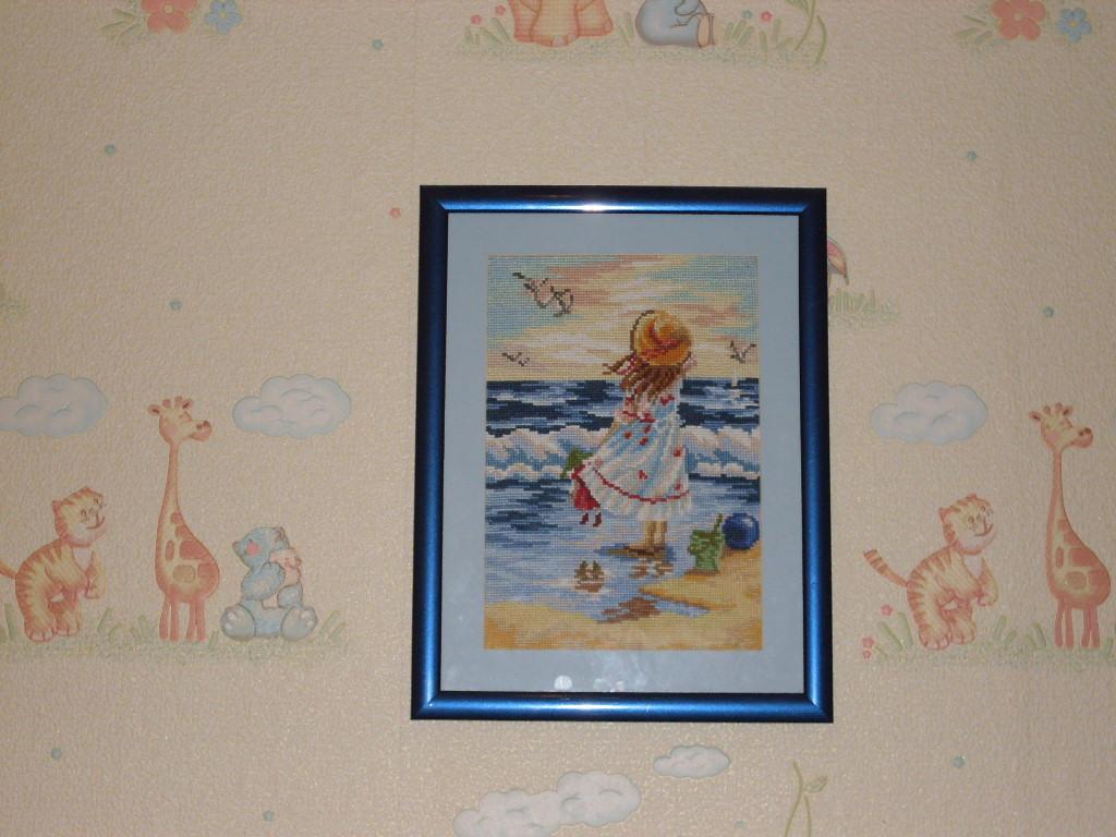на синем море, с ветрами споря, бежит волна.... Рукодельный конкурс 'Дары лета'