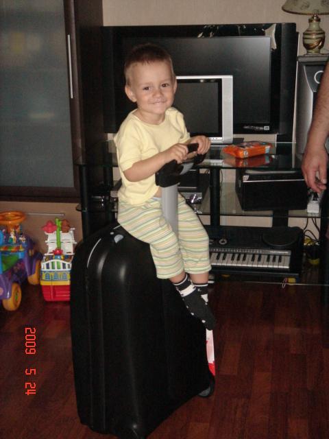 Я уже на чемоданах. Юные путешественники