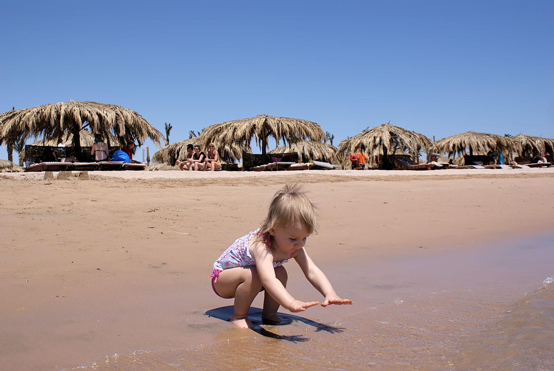 Чувствуя море... Юные путешественники