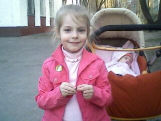 Нагдасова Тамара Павловна 4.6года. Дети на прогулке