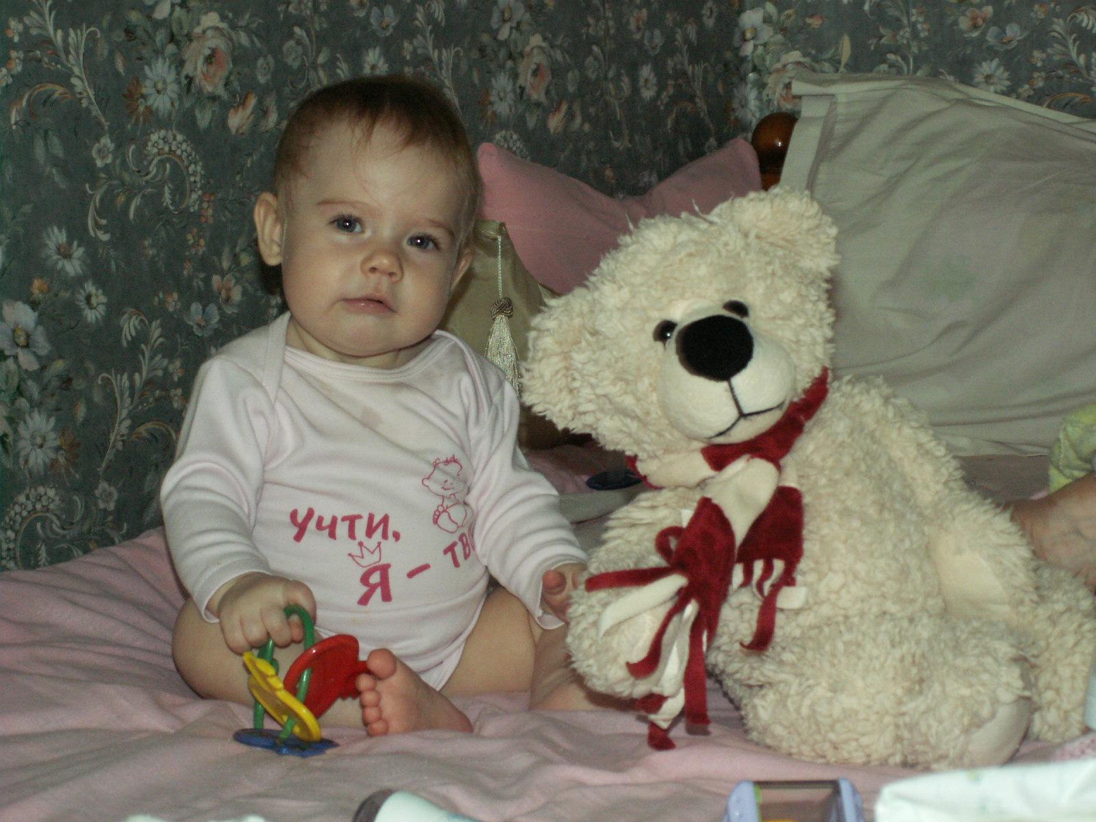 Маша и Медвед. Мои игрушки