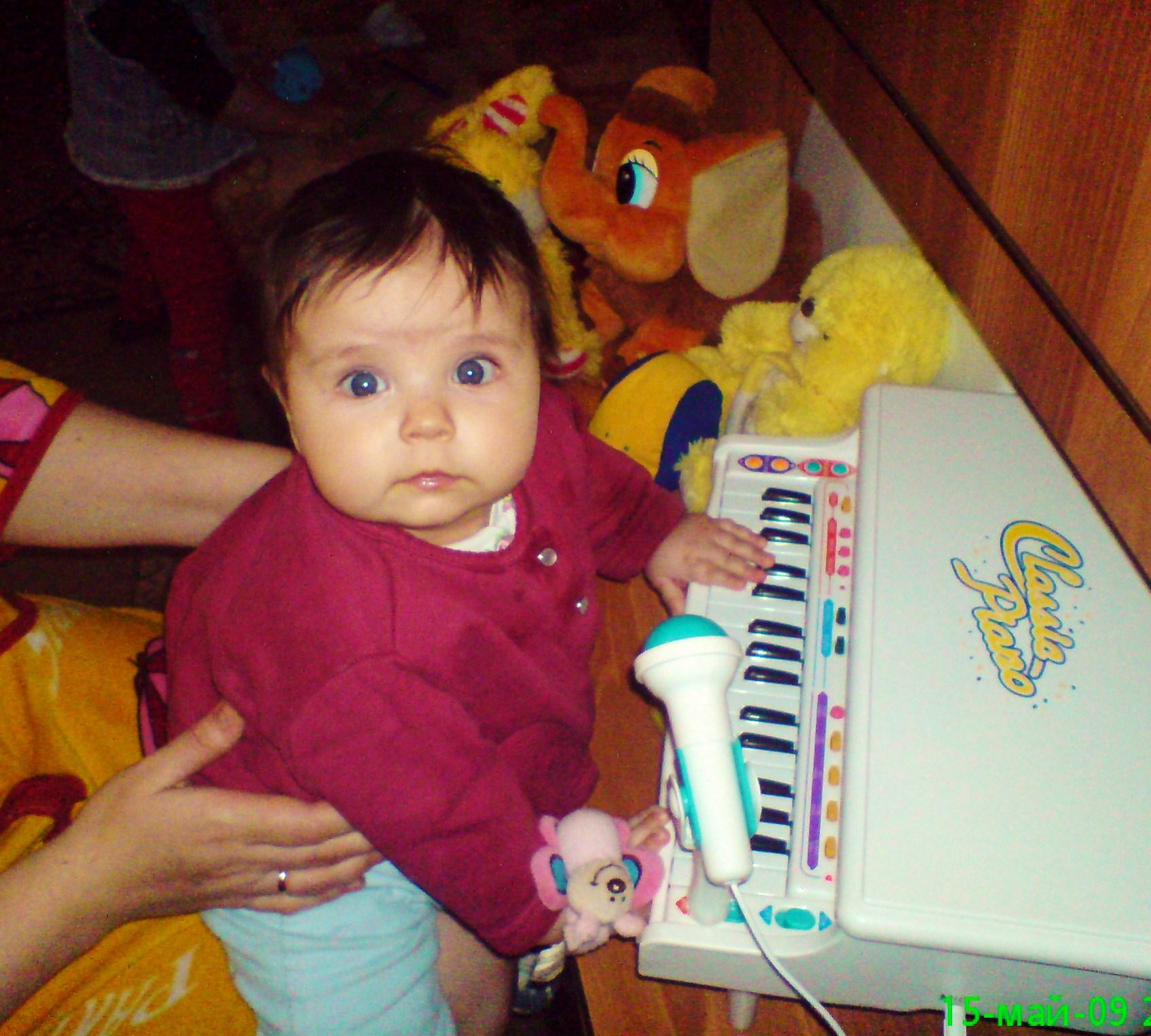 Начинающий музыкант.. Мои игрушки