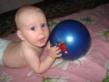 Так вот ты какой мяч. Мои игрушки