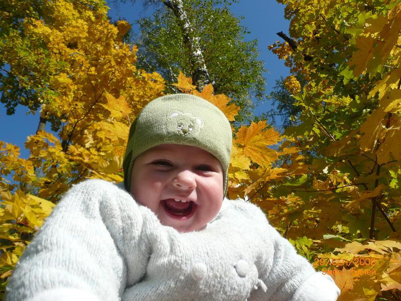 Осенняя улыбка. Время улыбаться