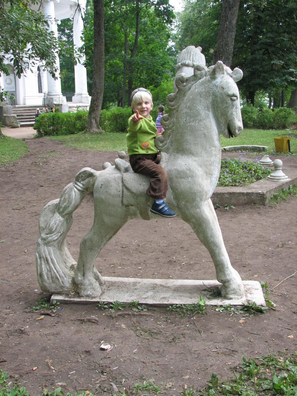 По коням... Время улыбаться