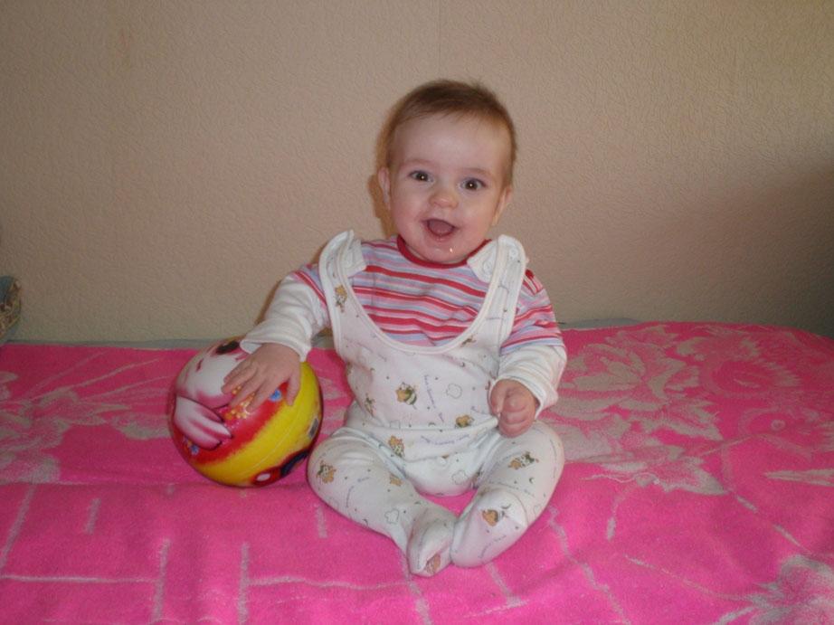 мой любимый мяч. Мои игрушки