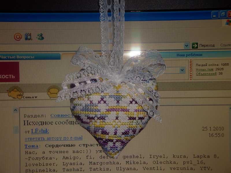 24. Ксенька (psoksa) для Lapka8. полученые сердечки 2010