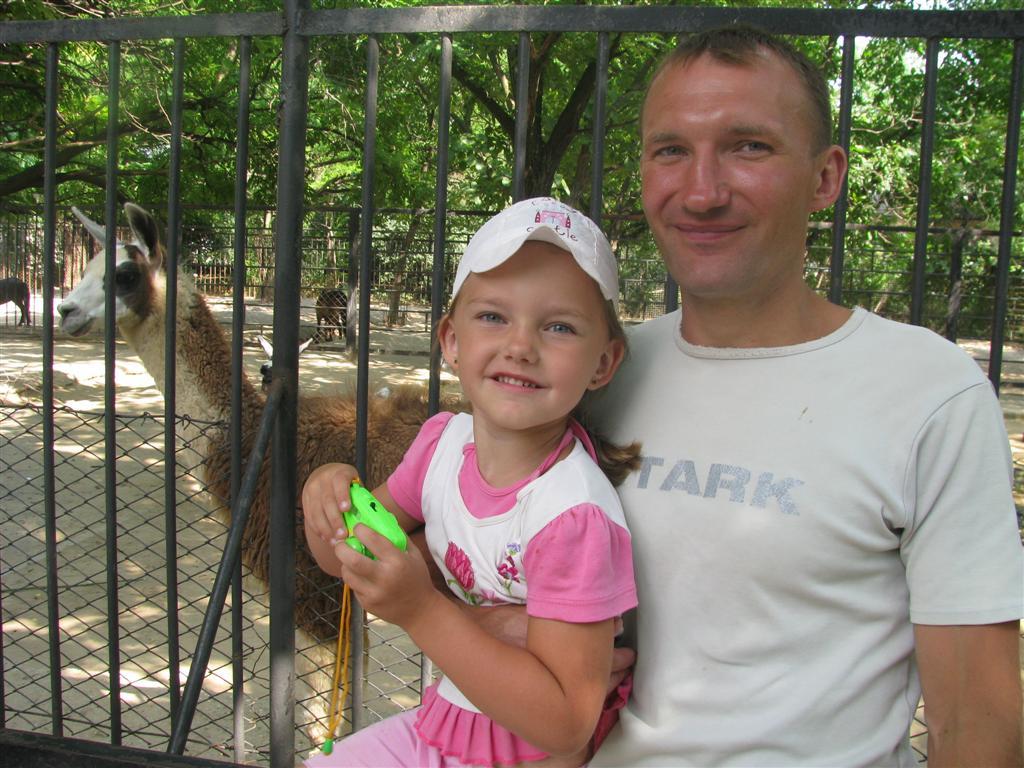 Первый поход в Зоопарк !. В зоопарке