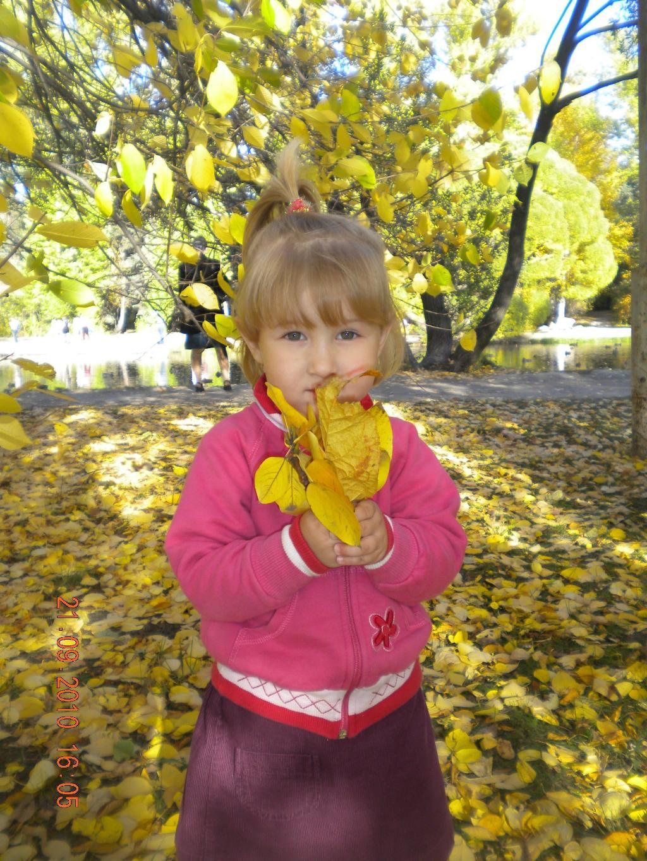 В парке. Осенняя прогулка