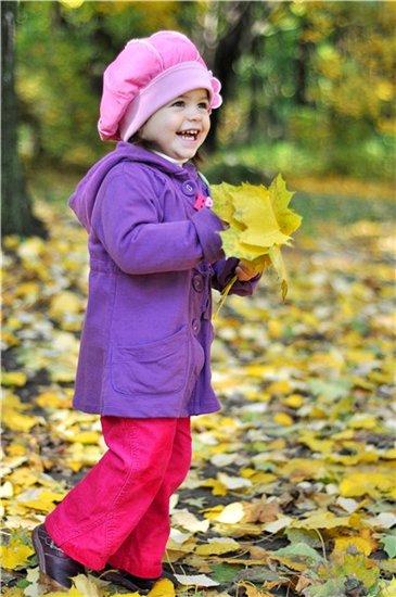 Веселая осень. Осенняя прогулка