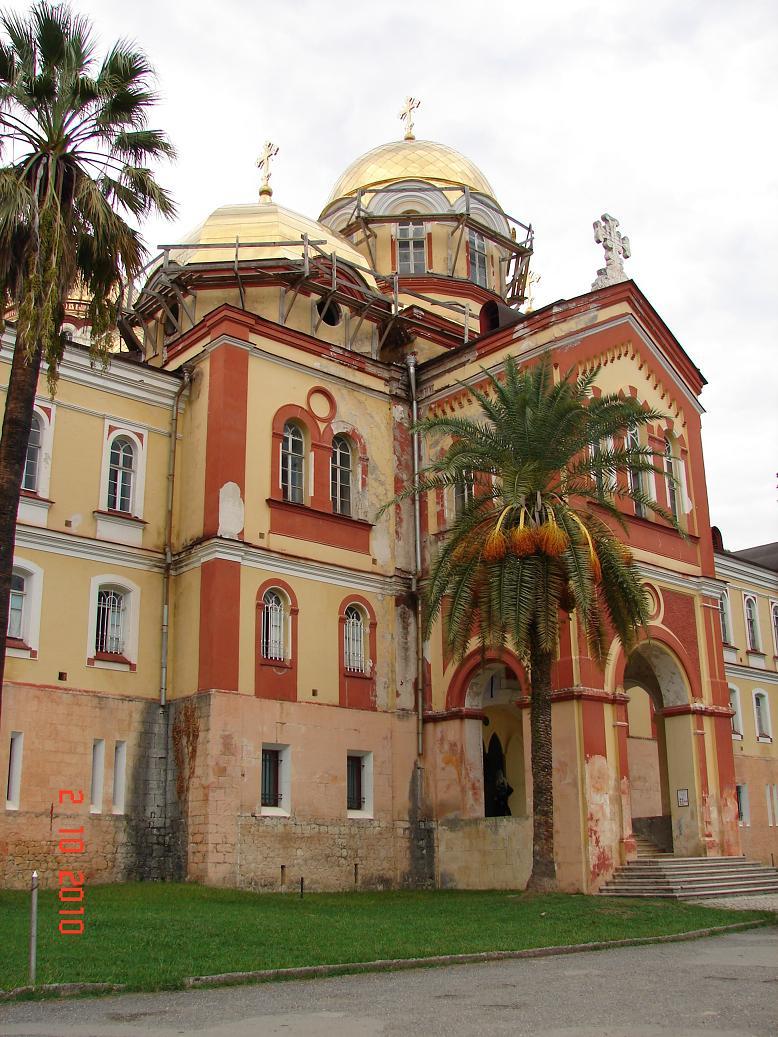 Новоафонский монастырь . Пицунда
