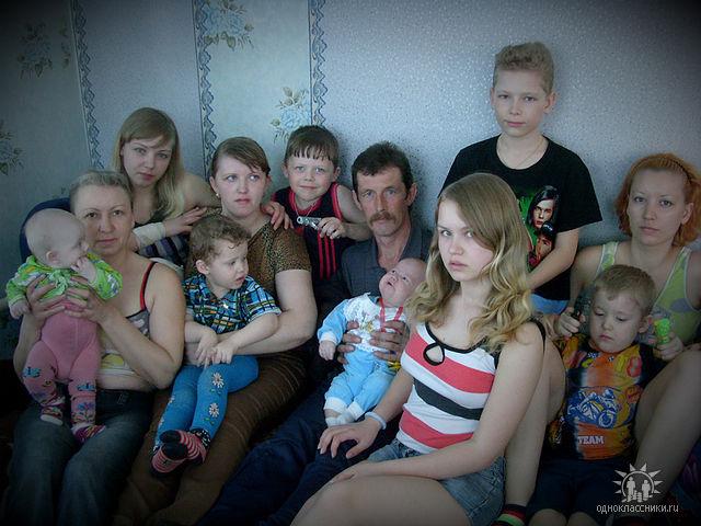 Наша семья!. Родственники