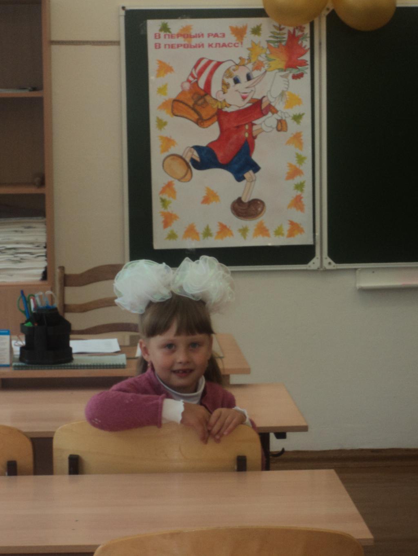 В первый раз в первый класс!. Школьные годы чудесные!