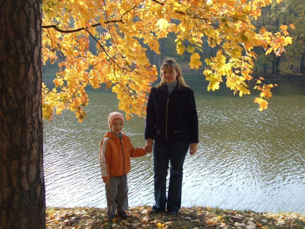 Осенняя пора. Осенняя прогулка