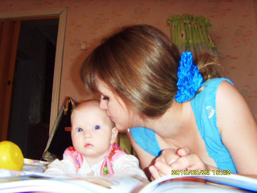 Счастливая мама,самой красивой девочки на свете!. Мадонна с младенцем