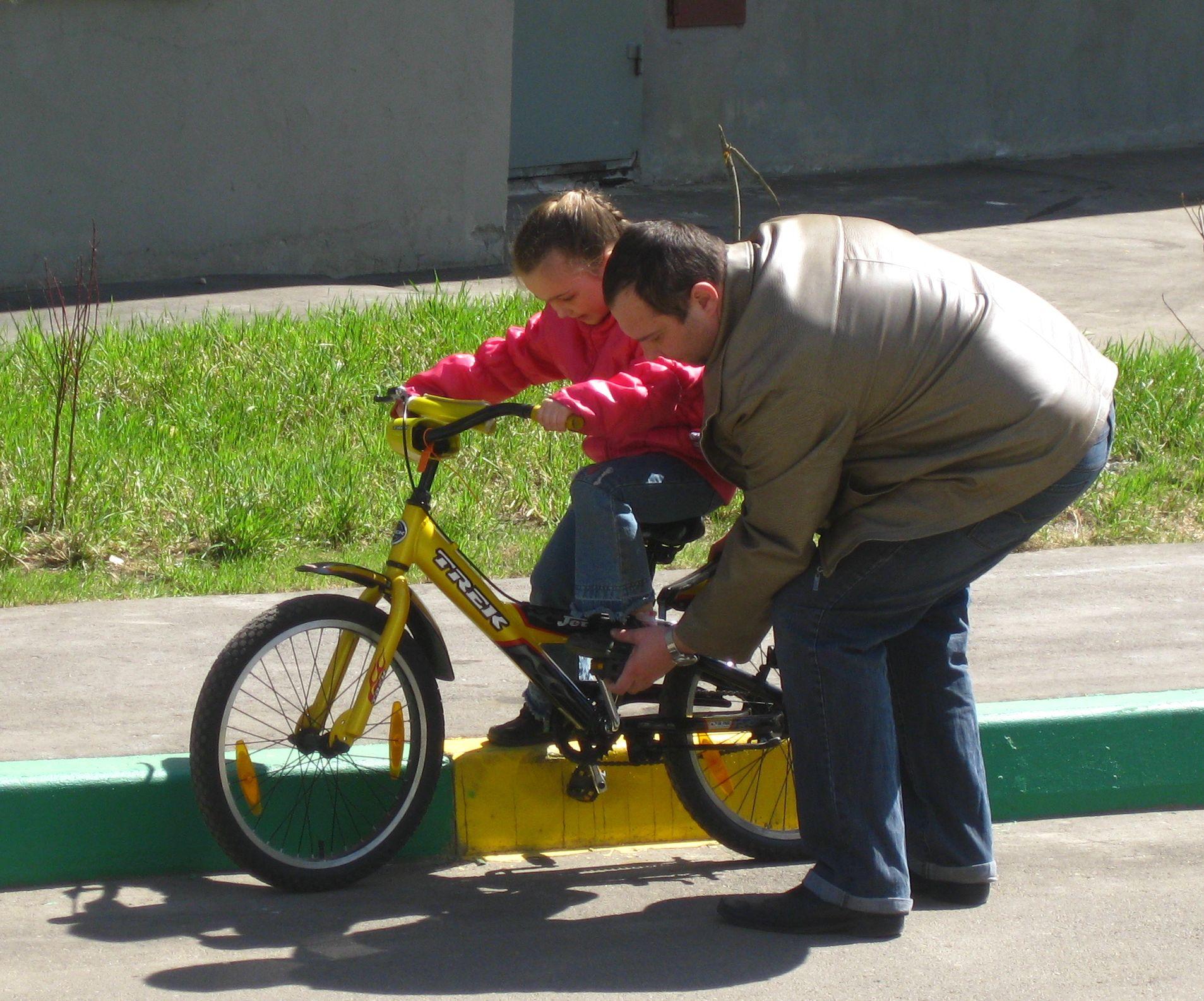 С папой не страшно!. Укрощение велосипеда