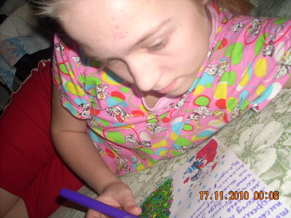 Письмо деду Морозу от Оли*****. Пишу письмо Деду Морозу