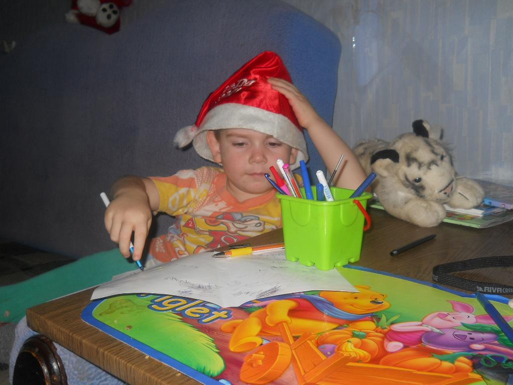 Ура! Скоро Новый год! . Пишу письмо Деду Морозу