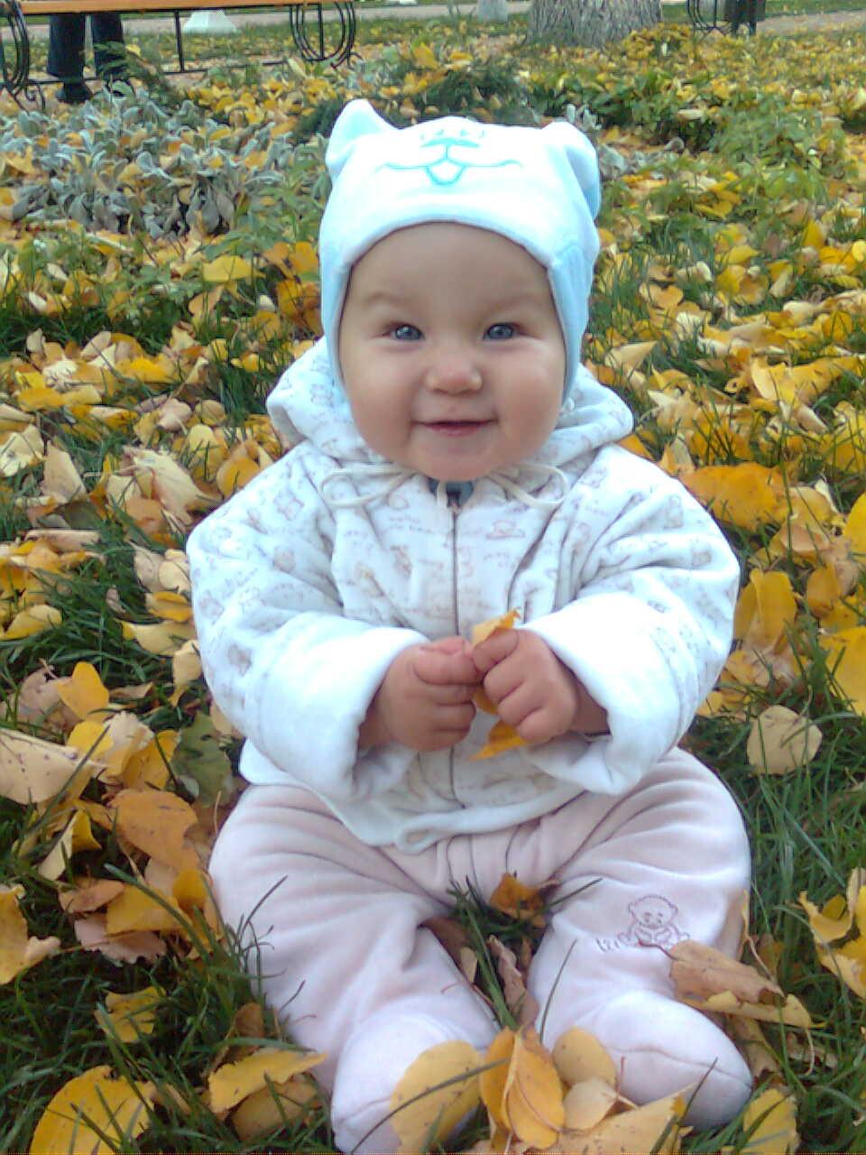 Моя первая осень. Малыш на обложку