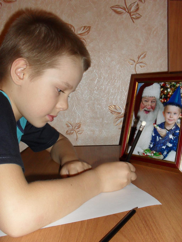 Пишу письмо Дедушке Морозу. Пишу письмо Деду Морозу