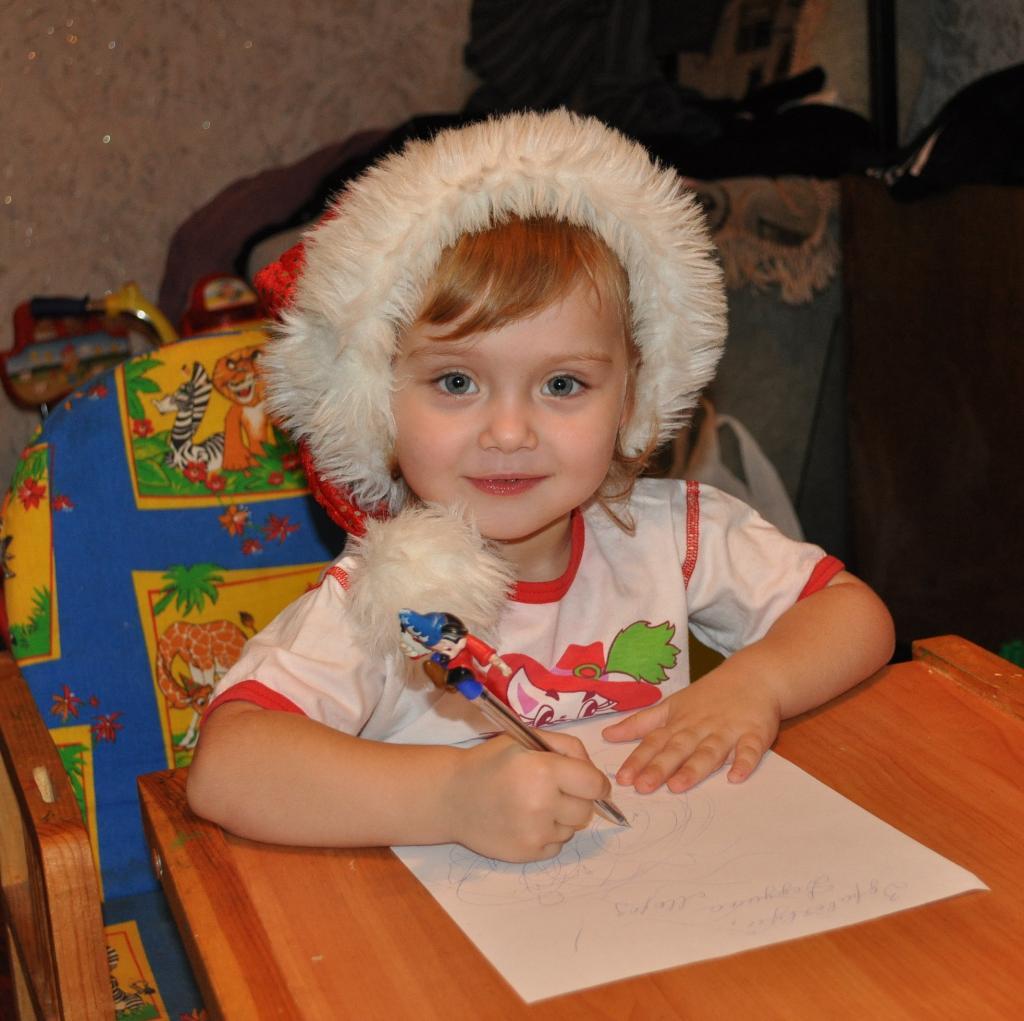 Здравствуй, Дедушка Мороз!. Пишу письмо Деду Морозу