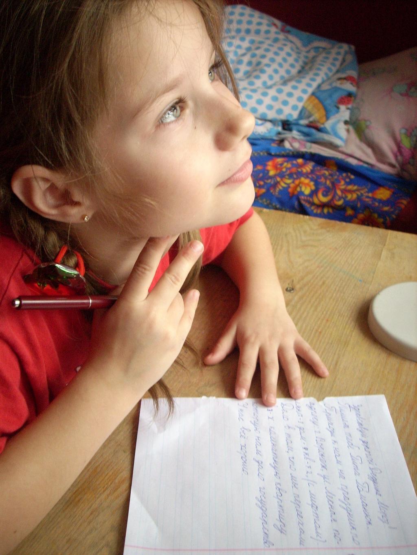 Мы пишем, пишем, пишем в далекие края.... Пишу письмо Деду Морозу