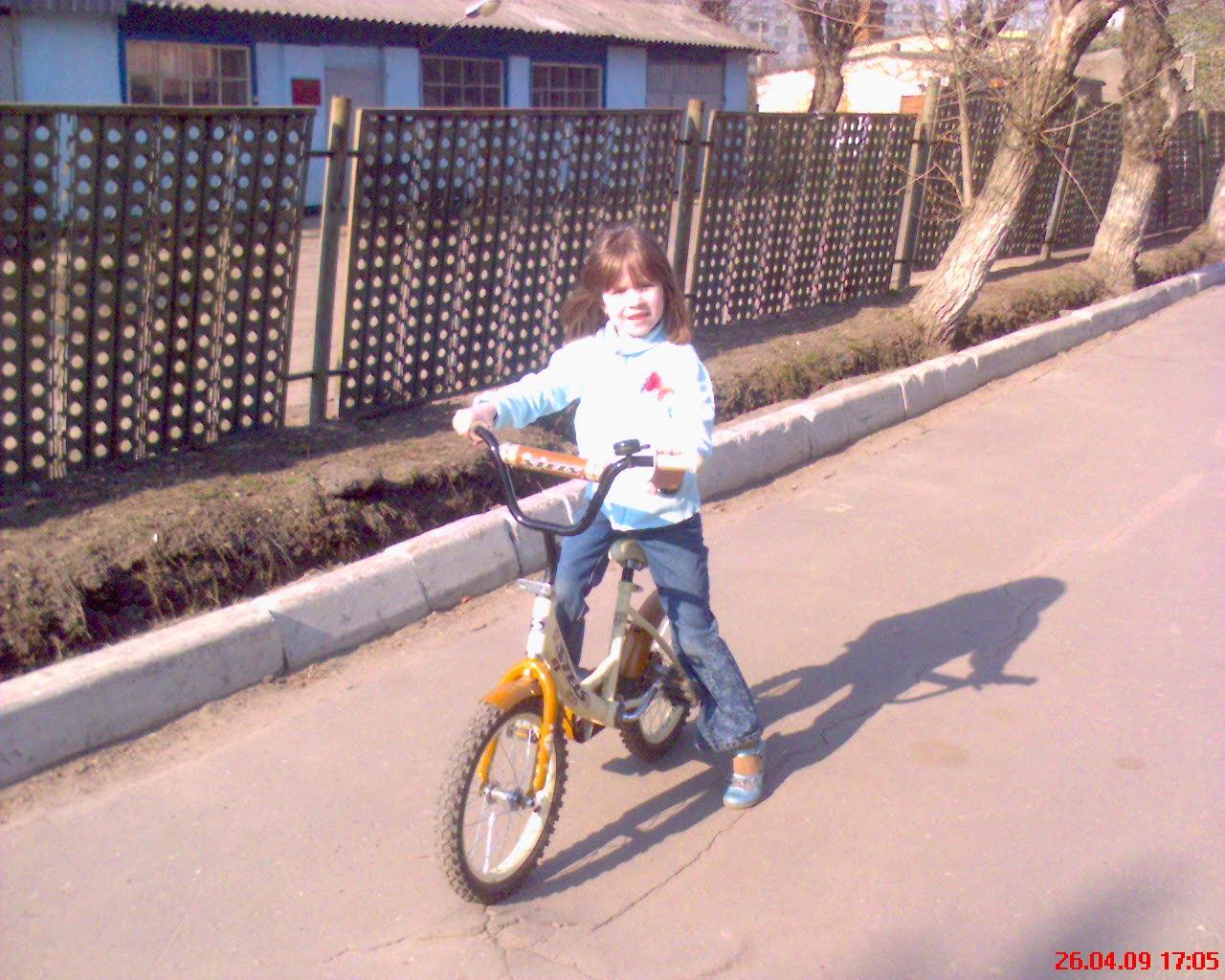 Мой друг велосепед!. Укрощение велосипеда