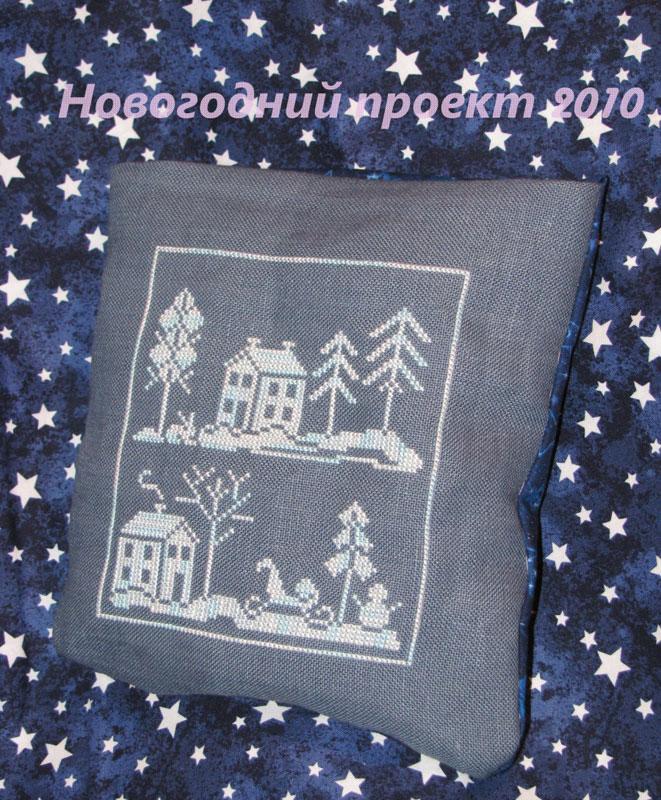 5 - Tatkis для YTV. 2010 'Новогодний мешок'