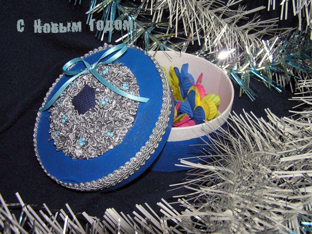 15 - Серендипити для Ю..л..я. 2010 'Новогодний мешок'