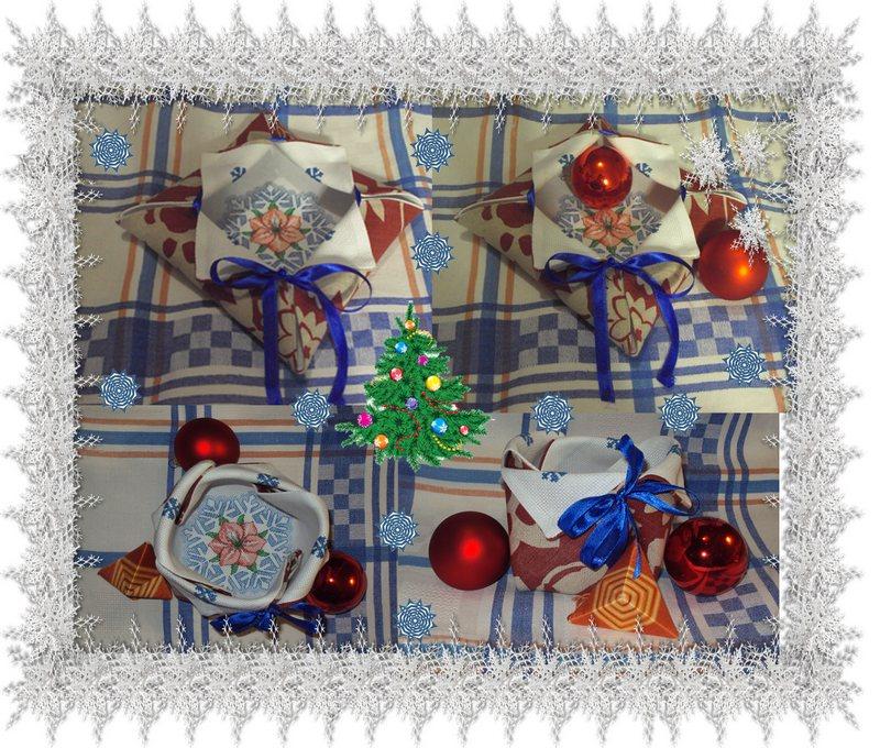 23 - fi для Ash. 2010 'Новогодний мешок'