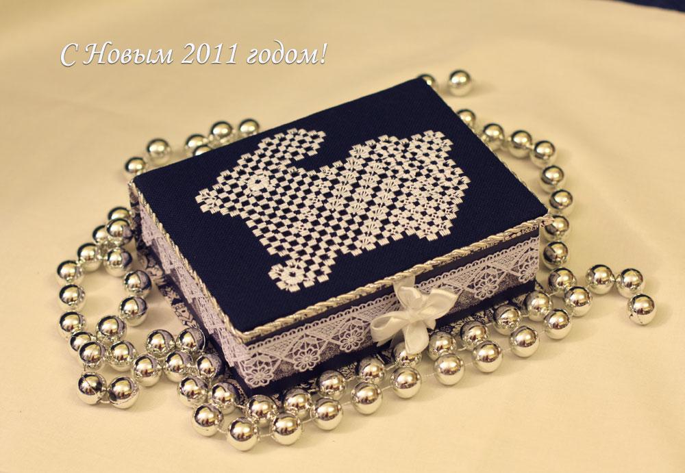 35 - LЁshik для Lyasia. 2010 'Новогодний мешок'