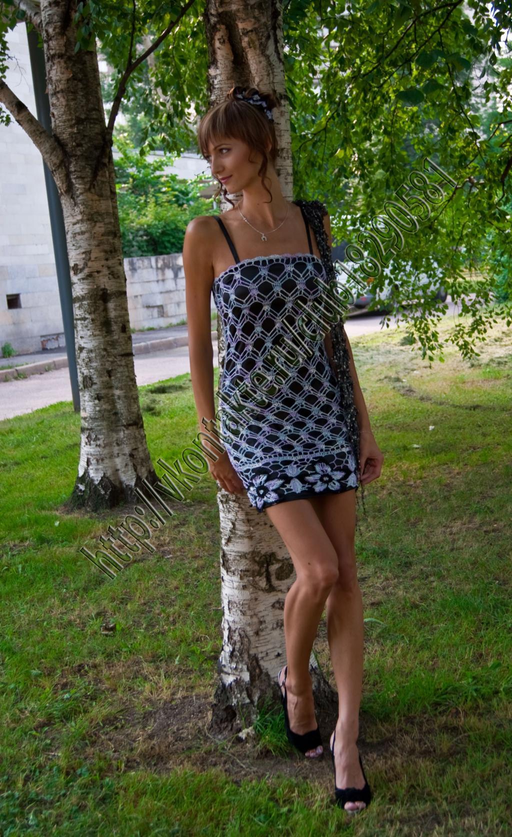 Платье . Одежда