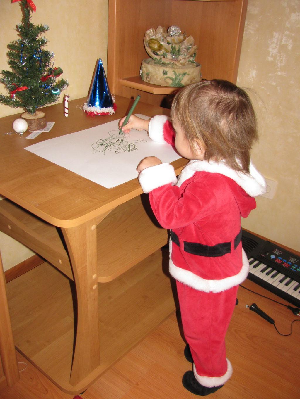 Письмо Деду Морозу. Пишу письмо Деду Морозу