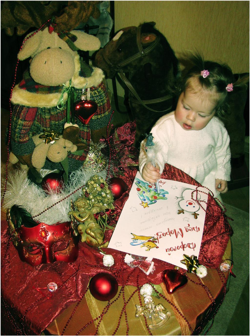 Письмо Дедушке Морозу!.