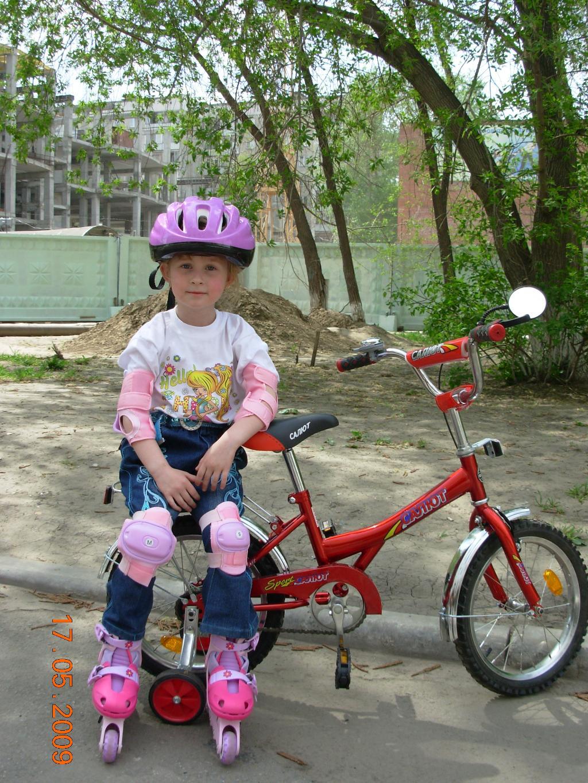 Летние забавы 2 в 1. Укрощение велосипеда