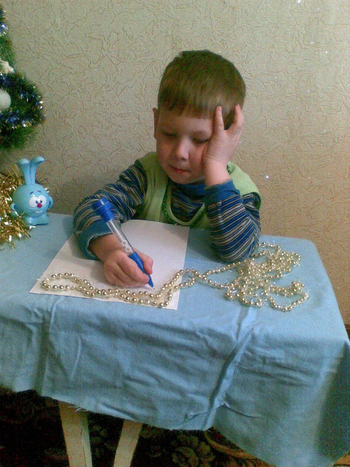 Я хоть и маленький, а желание у меня БОЛЬШОЕ,. Пишу письмо Деду Морозу