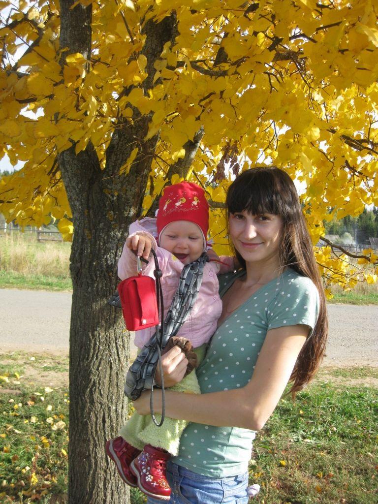 Осенняя прогулка!. С мамой на прогулке