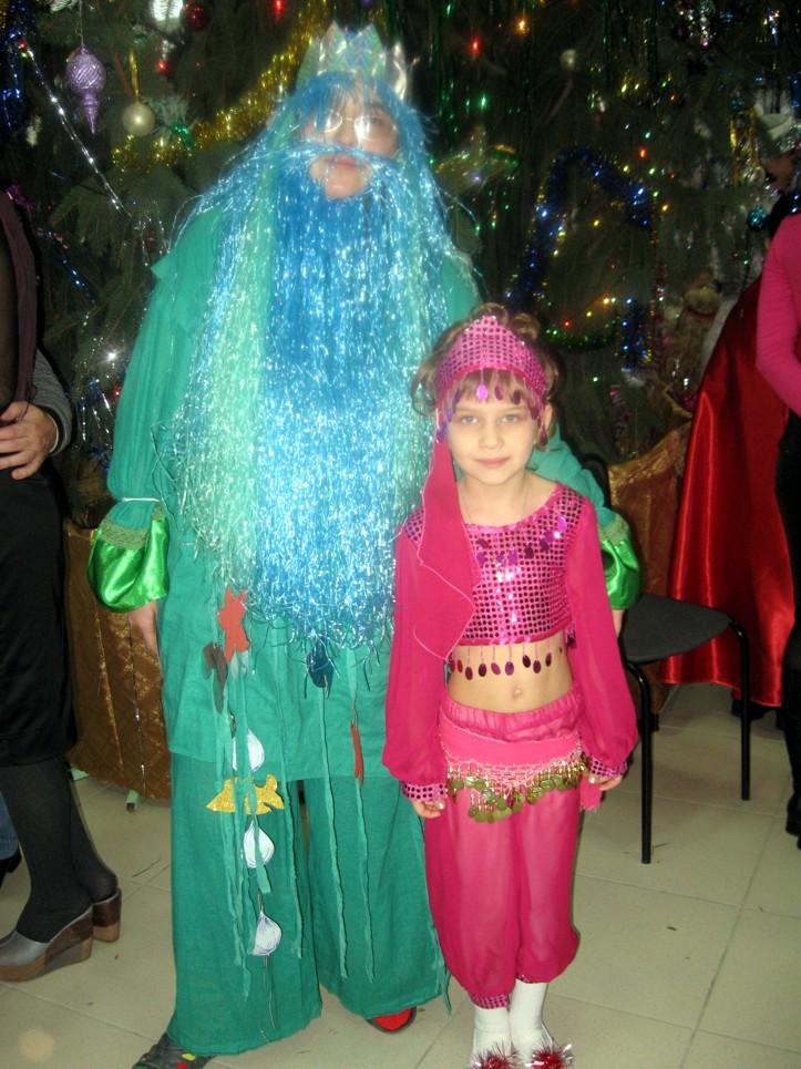 Водяной и восточная красавица!. Новогодний карнавал