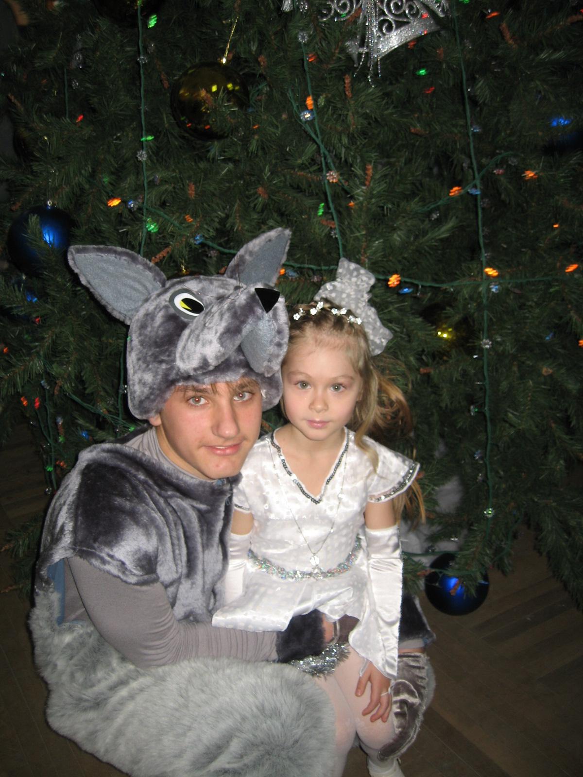 Серый волк и...ЛЬДИНКА. Новогодний карнавал