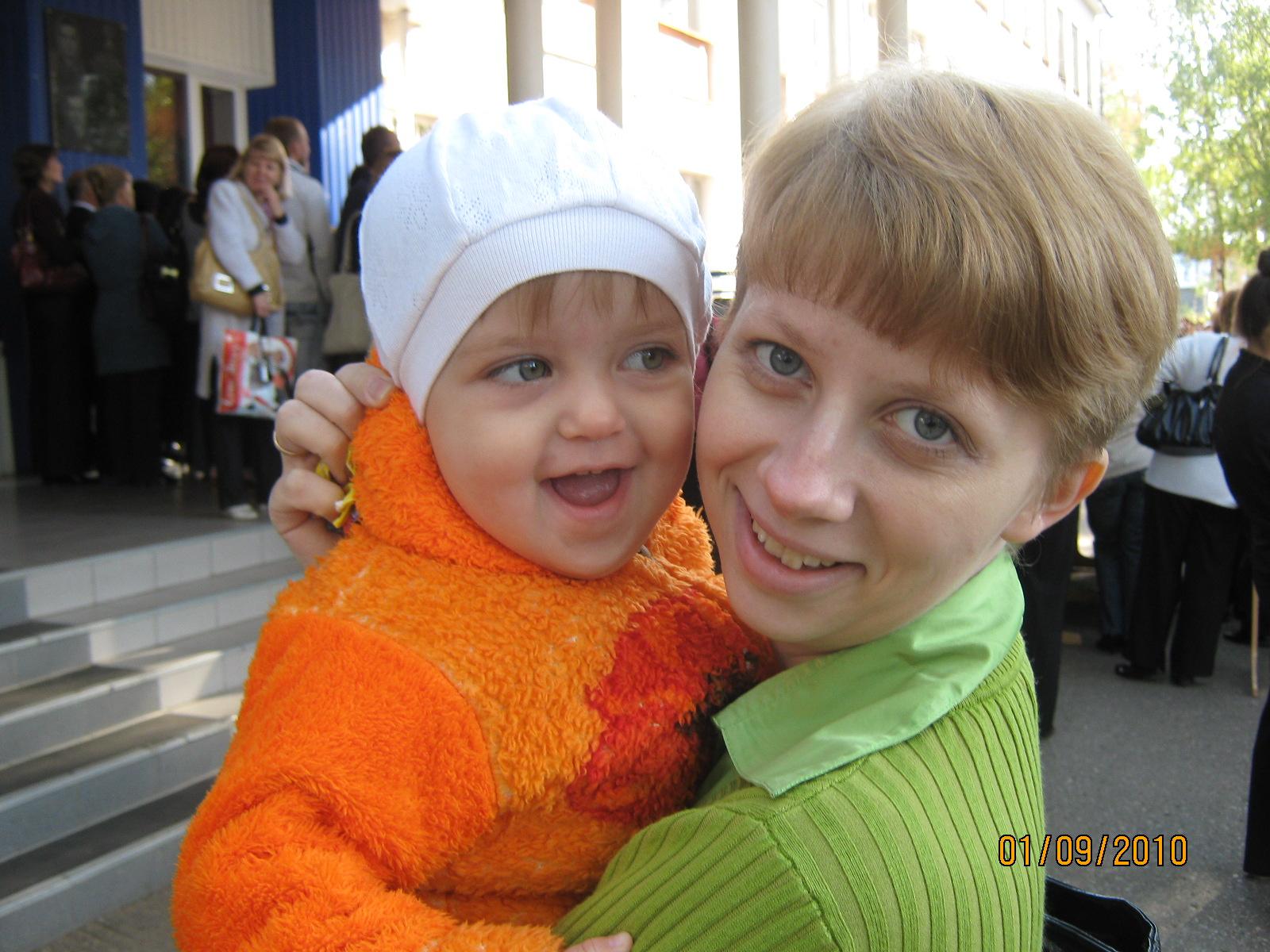 Я и моя Настенька.. Вместе с мамой