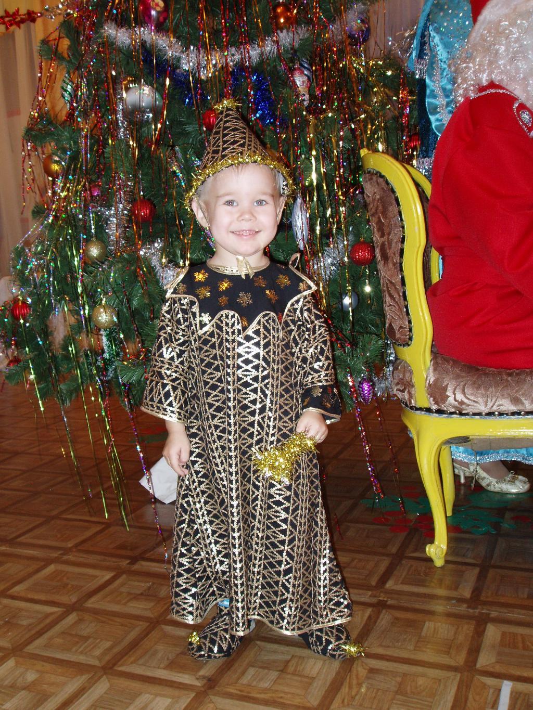 Волшебник. Новогодний карнавал
