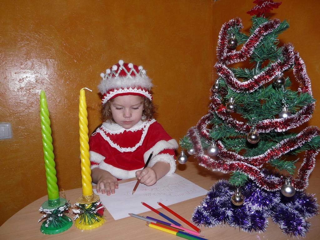Дорогой, Дедушка Мороз!. Пишу письмо Деду Морозу
