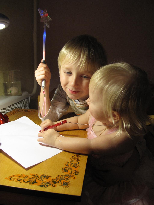 Пишем письмо Деду Морозу!. Пишу письмо Деду Морозу
