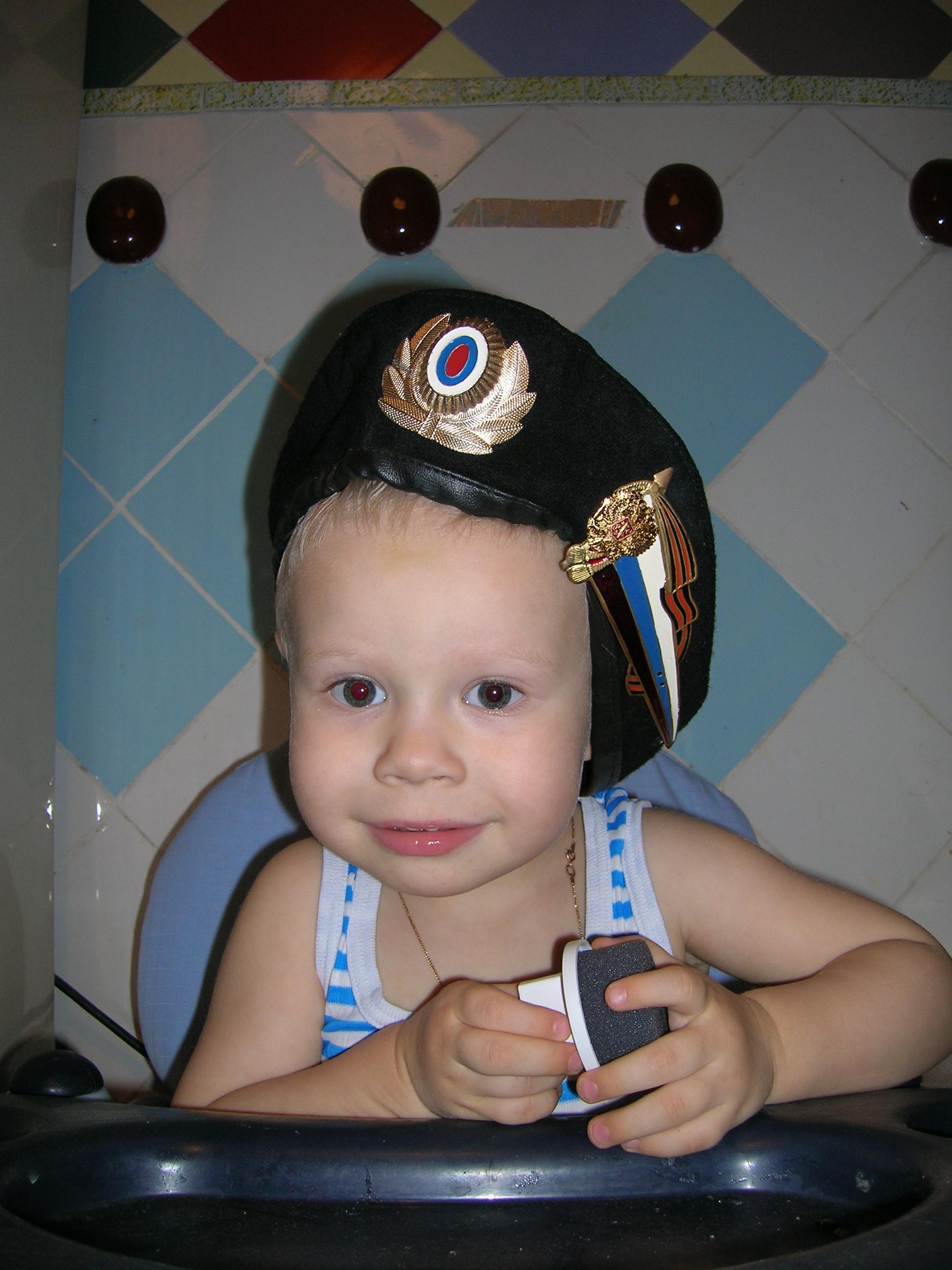 Мой генерал. Малыш на обложку