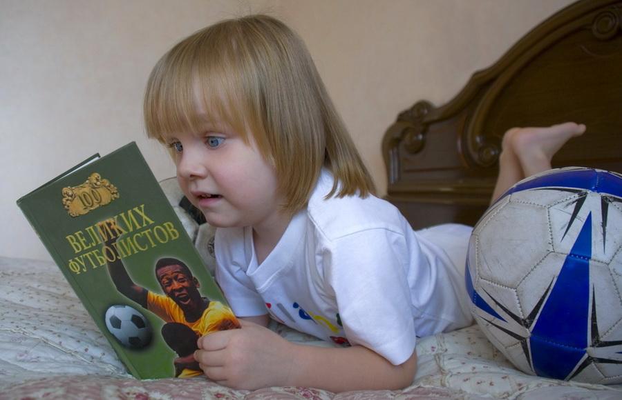 И про меня в этой книге тоже напишут. Вот увидите!. Буду футболистом!